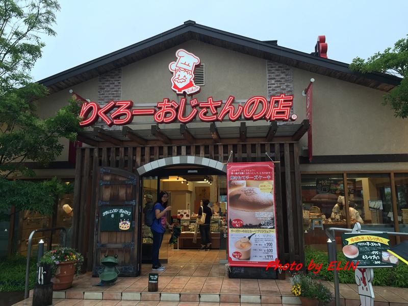 1050604.05.06.07.08-日本京阪之旅Day4-37.jpg