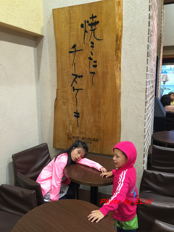 1050604.05.06.07.08-日本京阪之旅Day4-38.jpg
