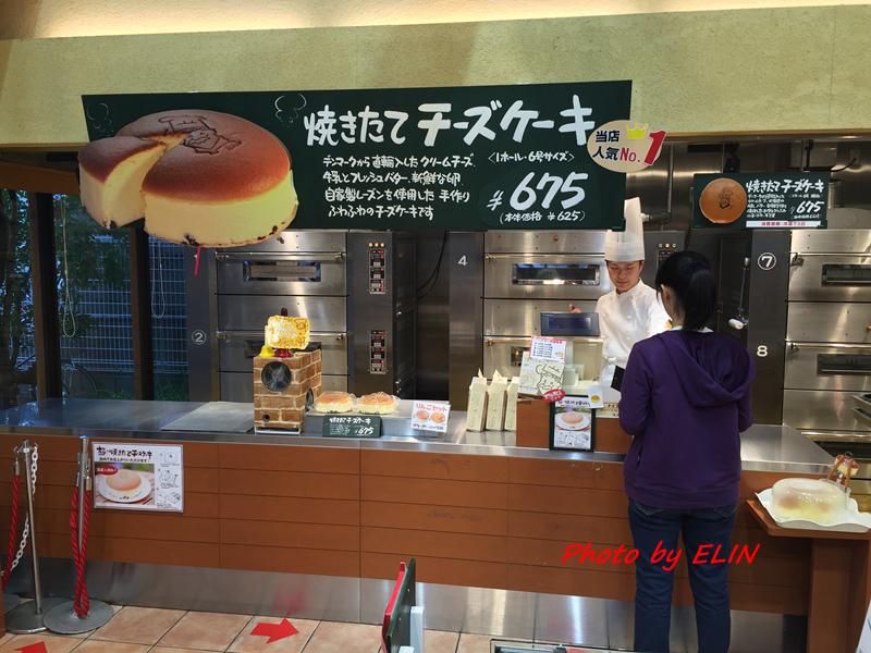 1050604.05.06.07.08-日本京阪之旅Day4-39.jpg