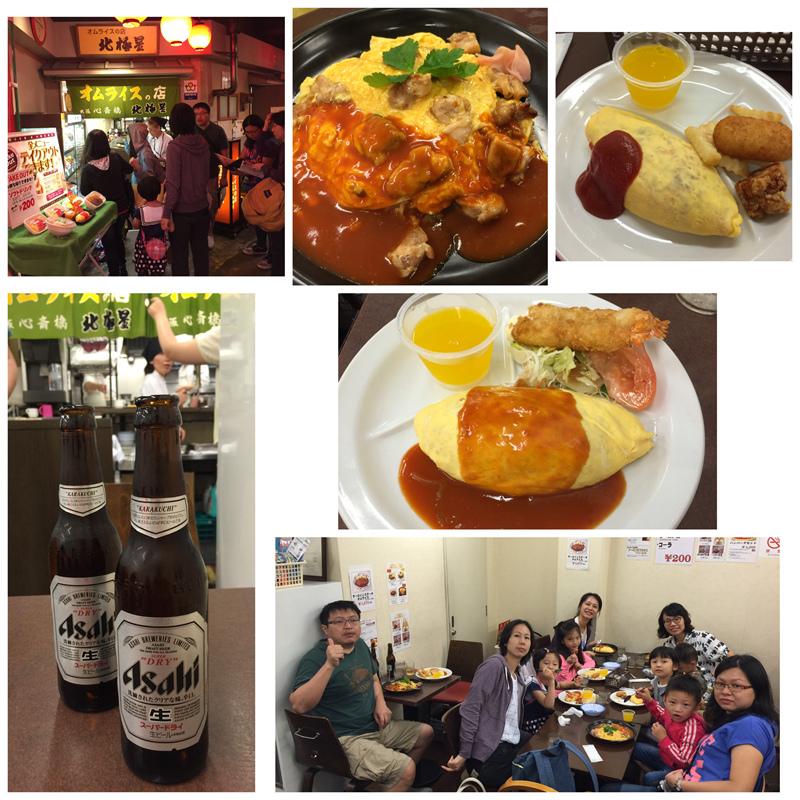 1050604.05.06.07.08-日本京阪之旅Day4-16.jpg