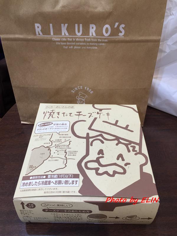 1050604.05.06.07.08-日本京阪之旅Day4-41.jpg