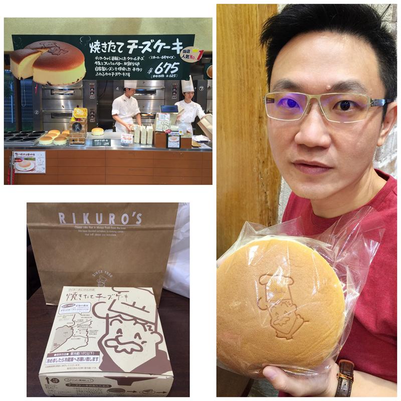1050604.05.06.07.08-日本京阪之旅Day4-42.jpg