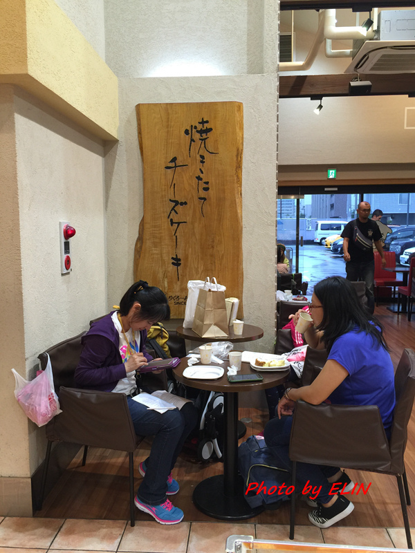 1050604.05.06.07.08-日本京阪之旅Day4-44.jpg