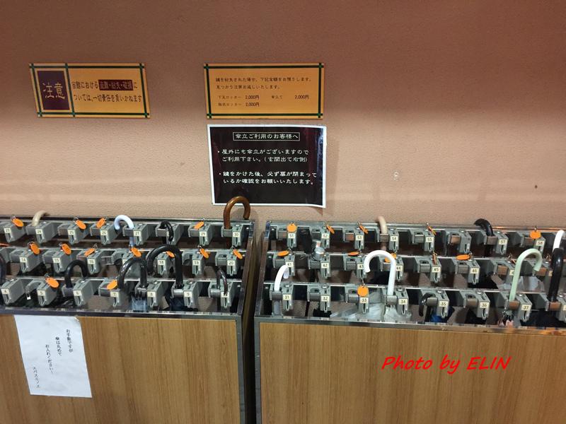 1050604.05.06.07.08-日本京阪之旅Day4-47.jpg