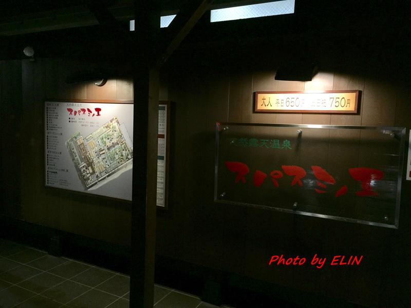 1050604.05.06.07.08-日本京阪之旅Day4-48.jpg