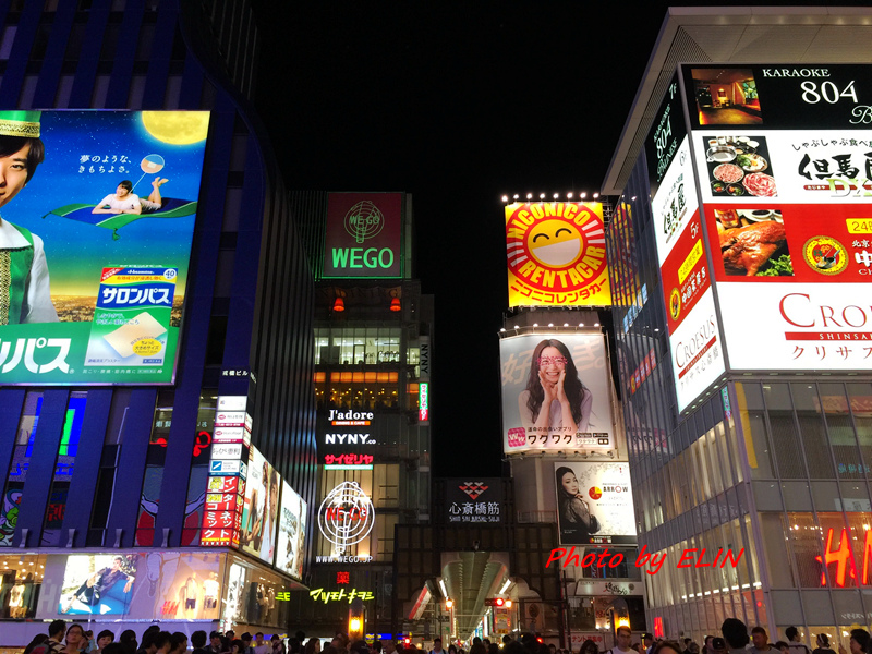 1050604.05.06.07.08-日本京阪之旅Day4-51.jpg