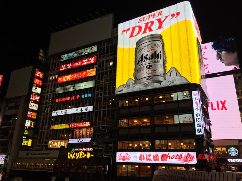 1050604.05.06.07.08-日本京阪之旅Day4-52.jpg
