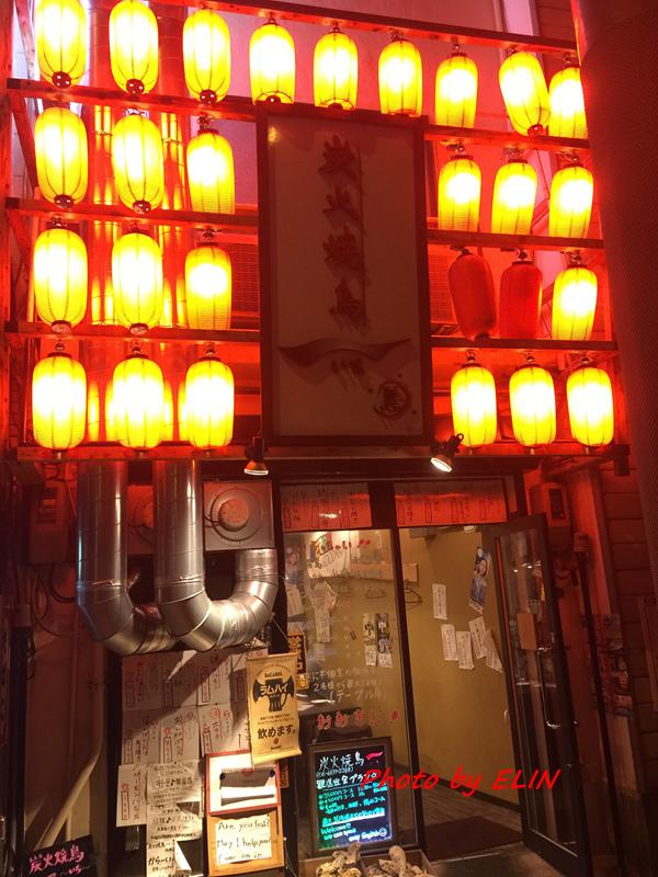 1050604.05.06.07.08-日本京阪之旅Day4-54.jpg