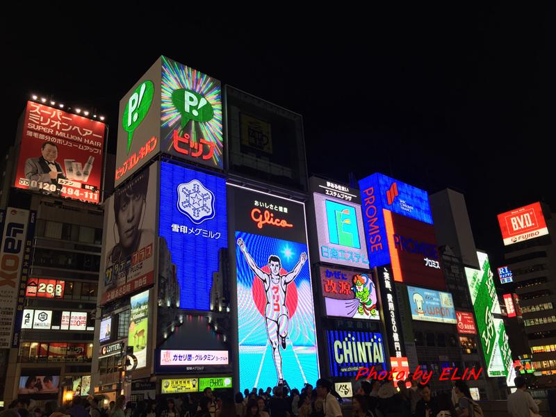 1050604.05.06.07.08-日本京阪之旅Day4-53.jpg