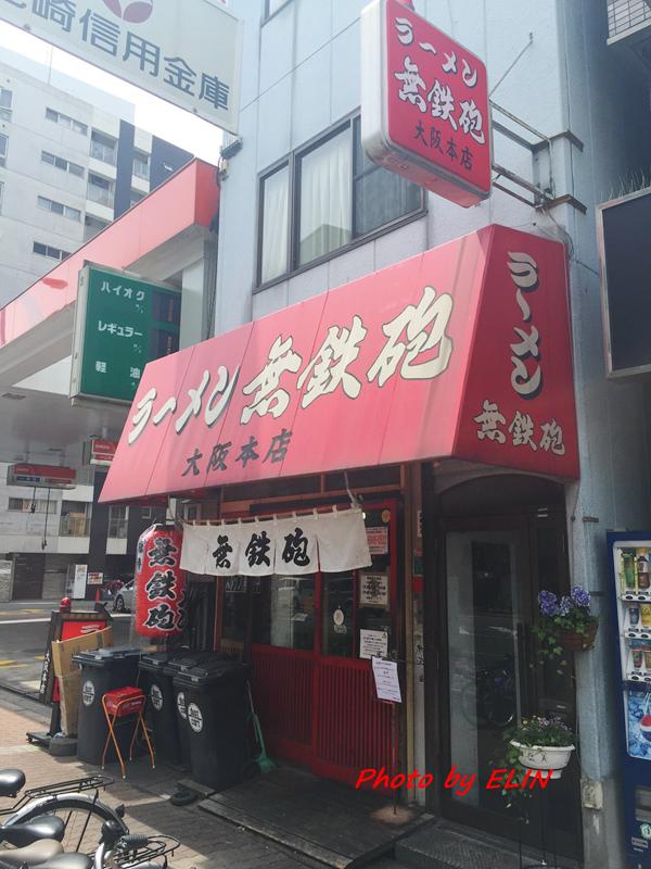 1050604.05.06.07.08-日本京阪之旅Day5.jpg