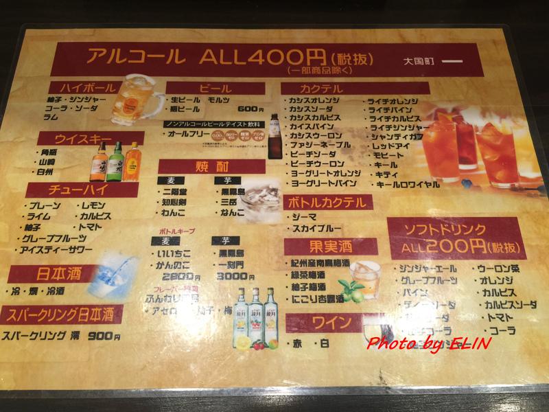 1050604.05.06.07.08-日本京阪之旅Day4-55.jpg