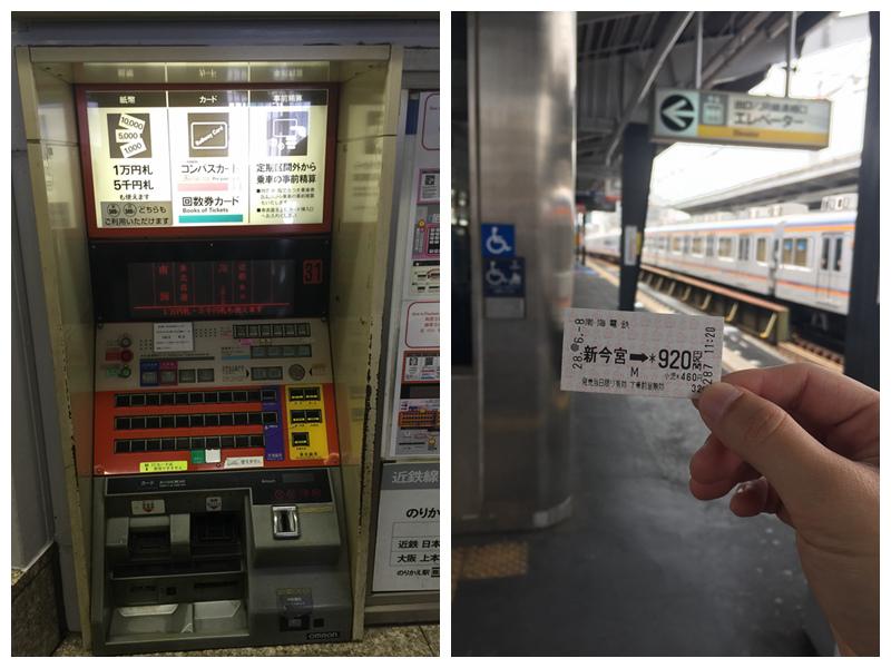 1050604.05.06.07.08-日本京阪之旅Day5-5.jpg