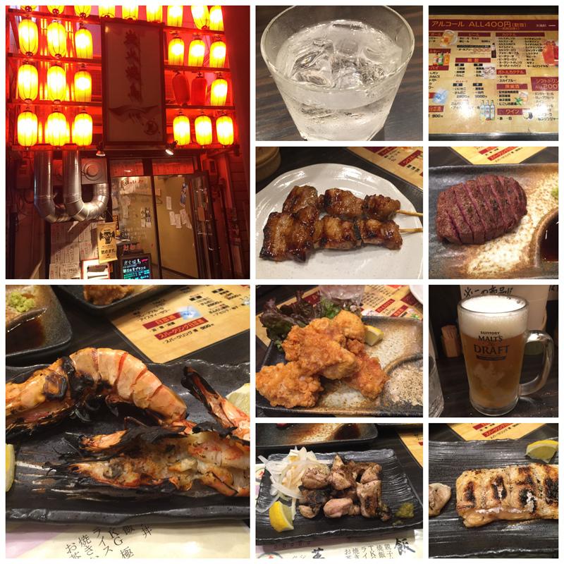 1050604.05.06.07.08-日本京阪之旅Day4-56.jpg