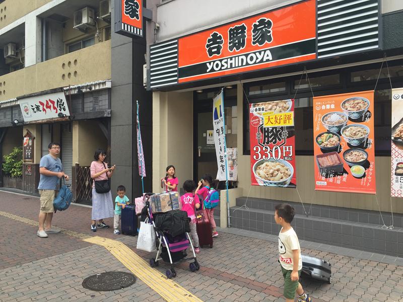 1050604.05.06.07.08-日本京阪之旅Day5-3.jpg