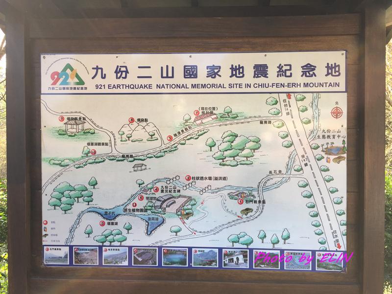 1051224.25.26-南投國姓水中月露營趣-41.jpg