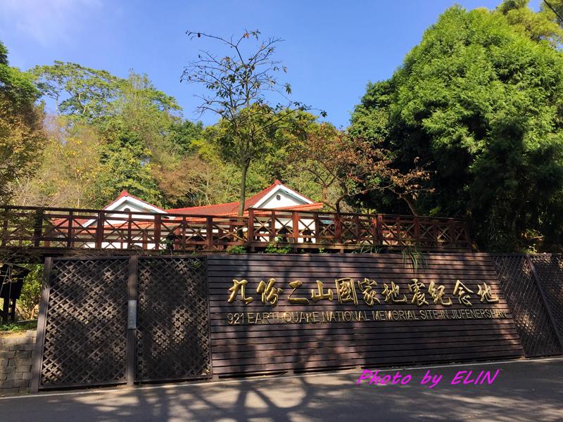 1051224.25.26-南投國姓水中月露營趣-42.jpg