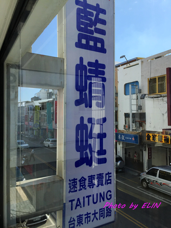 1060203.04.05-台東鹿野溪遊記露營趣-1.jpg