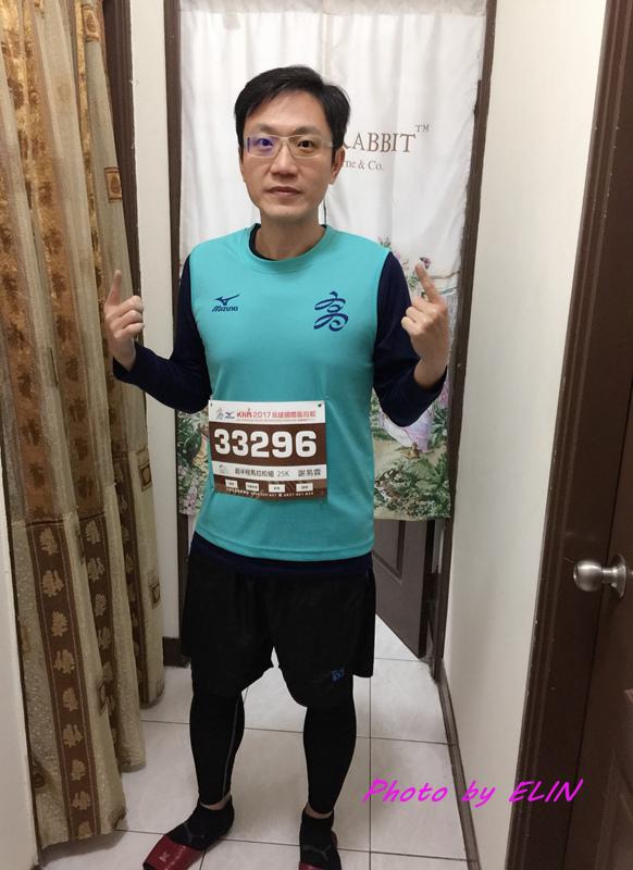 1060212-2017高雄國際馬拉松-1.jpg