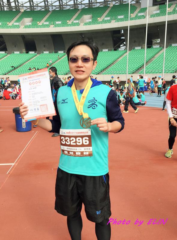 1060212-2017高雄國際馬拉松-15.jpg