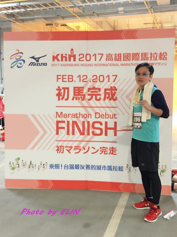1060212-2017高雄國際馬拉松-17.jpg