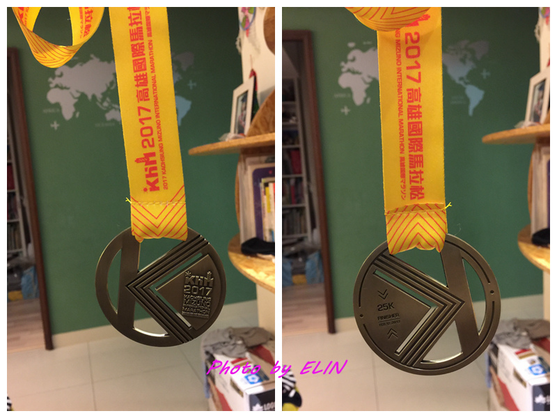 1060212-2017高雄國際馬拉松-18.jpg