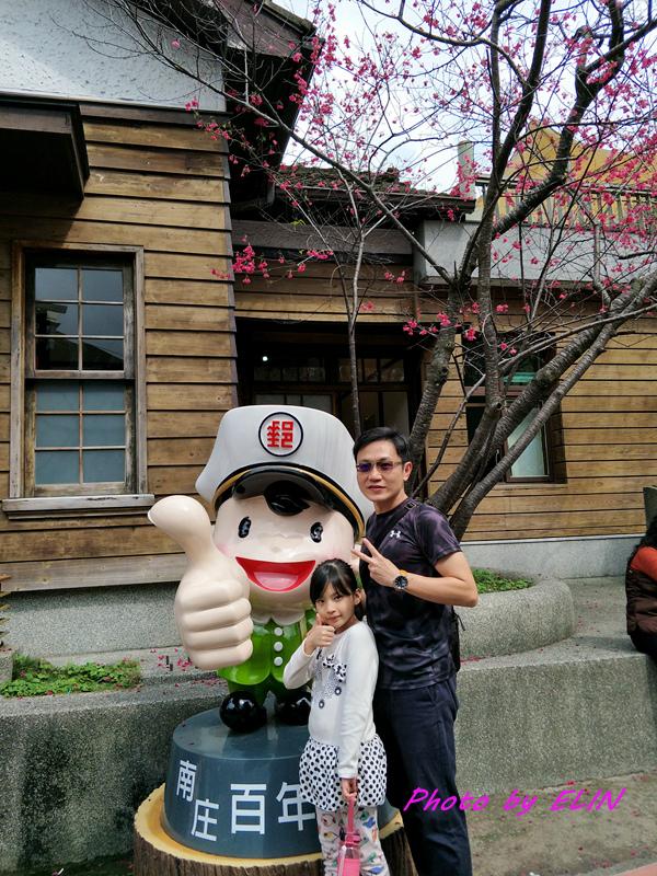 1060311.12-苗栗南庄德佬露營趣(鹿場部落)-7.jpg