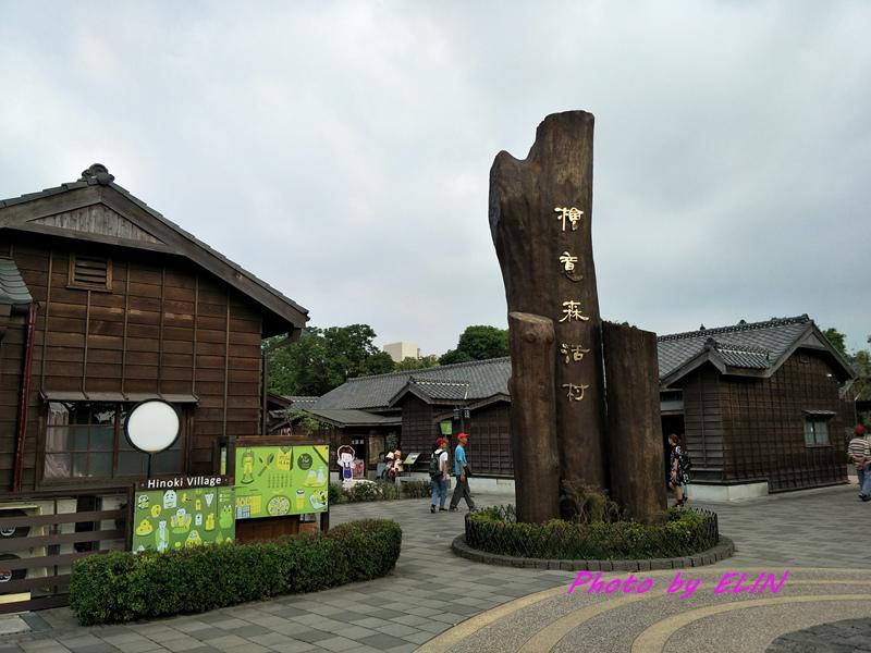 1060415.16-新社梅林親水岸露營趣&檜意森活村-31.jpg
