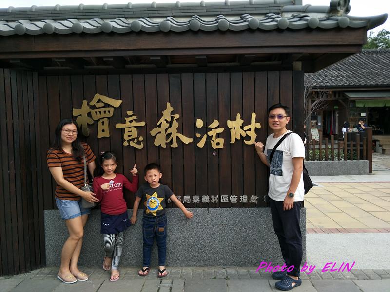 1060415.16-新社梅林親水岸露營趣&檜意森活村-32.jpg