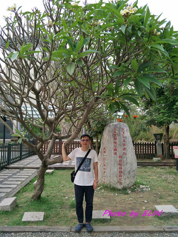 1060415.16-新社梅林親水岸露營趣&檜意森活村-34.jpg