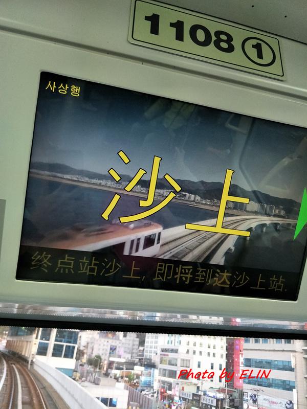 1060930-1007-韓國(首爾&釜山)自由行8日遊-15.jpg