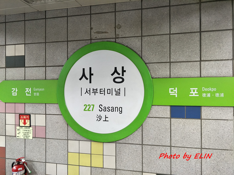1060930-1007-韓國(首爾&釜山)自由行8日遊-16.jpg
