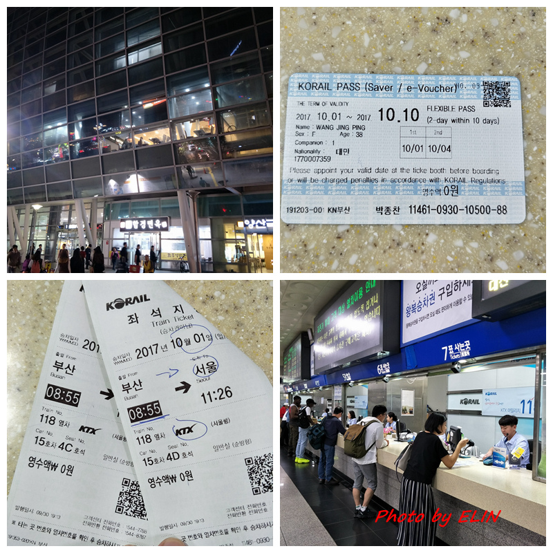 1060930-1007-韓國(首爾&釜山)自由行8日遊-20.jpg