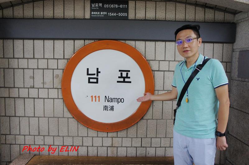 1060930-1007-韓國(首爾&釜山)自由行8日遊-22.jpg