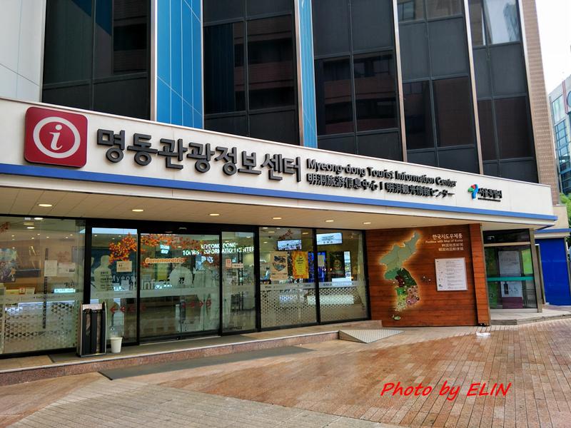 1060930-1007-韓國(首爾&釜山)自由行8日遊-50.jpg