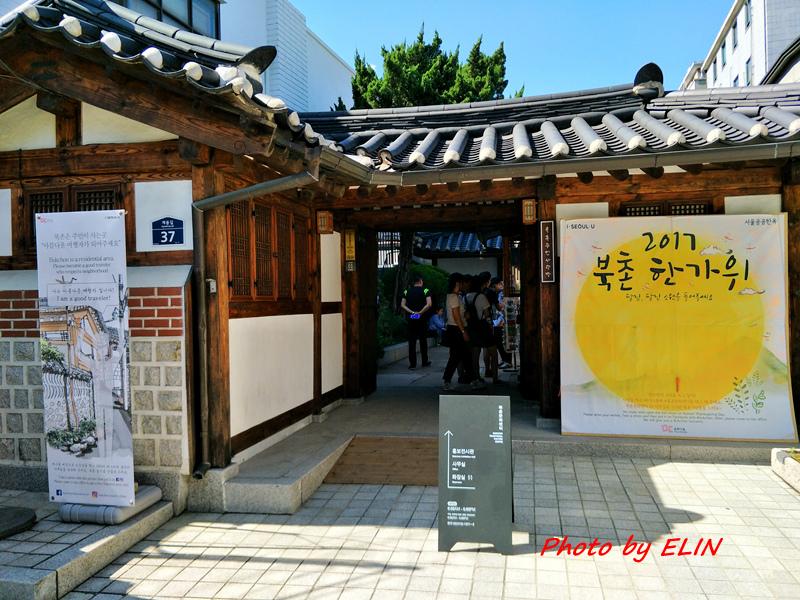 1060930-1007-韓國(首爾&釜山)自由行8日遊-78.jpg