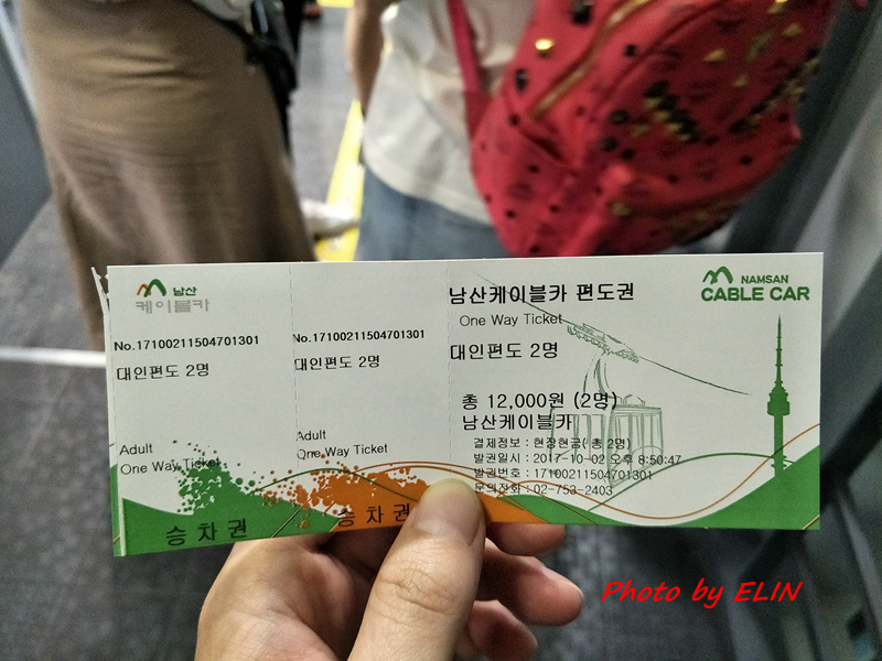 1060930-1007-韓國(首爾&釜山)自由行8日遊-98.jpg