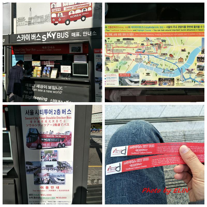 1060930-1007-韓國(首爾&釜山)自由行8日遊-140.jpg