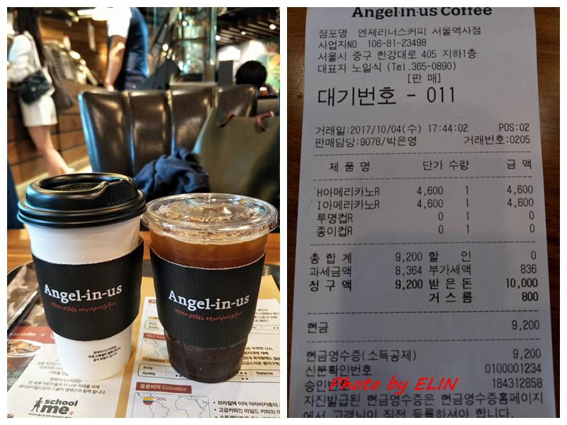 1060930-1007-韓國(首爾&釜山)自由行8日遊-159.jpg