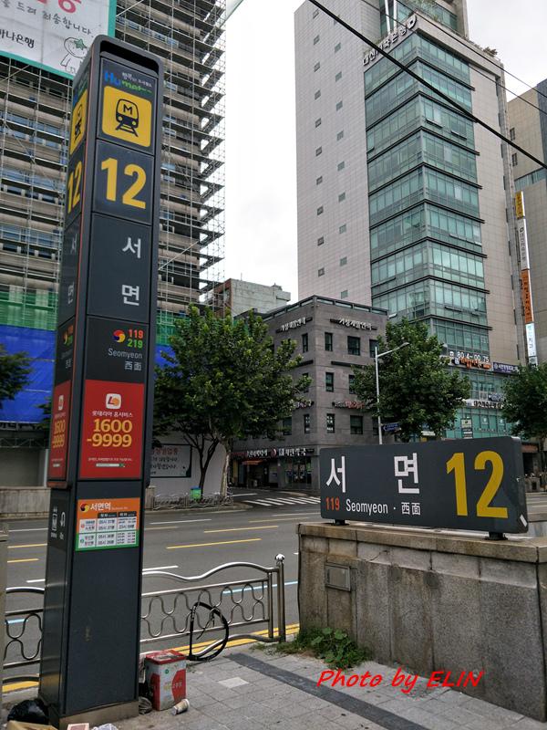 1060930-1007-韓國(首爾&釜山)自由行8日遊-167.jpg