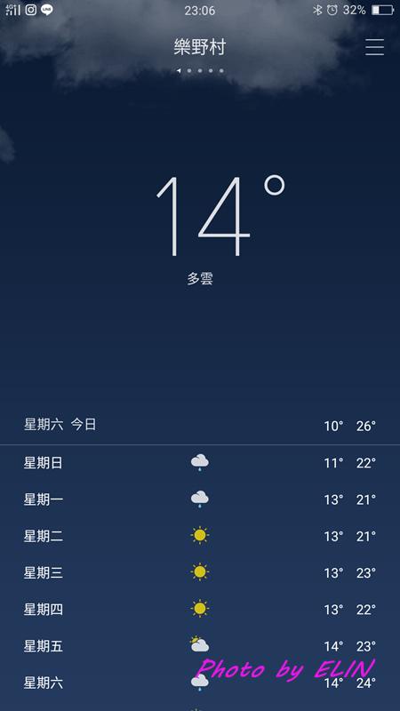 1061021.22-阿里山杉緣星空露營區-33-1.jpg
