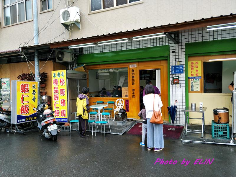 1061111.12-南投國姓連興露營區-28.jpg