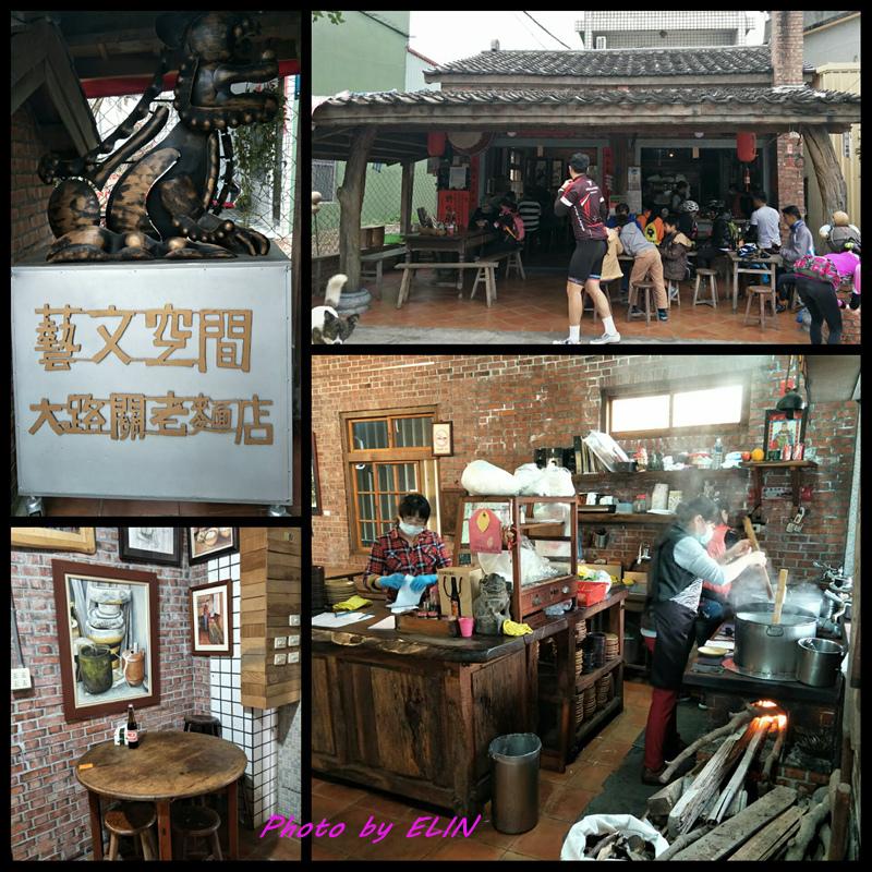 1070203.04-大路關老麵店+松秀雅筑露營區.jpg