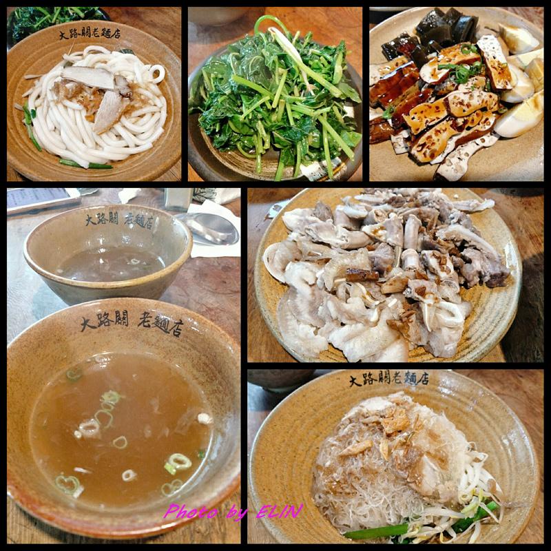 1070203.04-大路關老麵店+松秀雅筑露營區-2.jpg