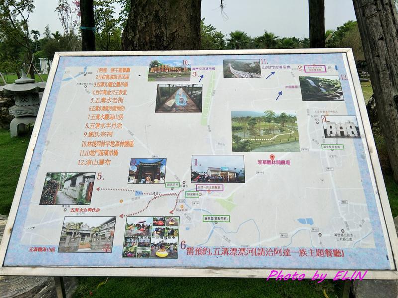 1070224.25-正宗林家豬腳&萬巒和華園露營趣-4.jpg