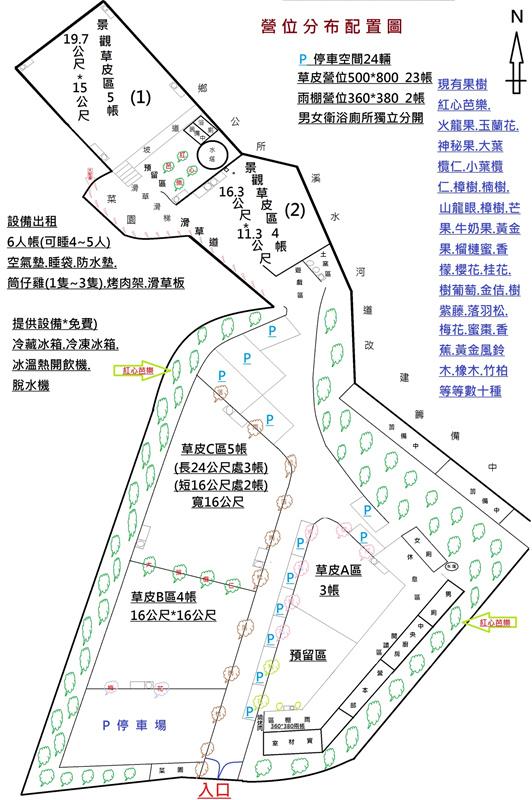 1070505.06-六亀福濃農場露營趣&茂林羅木斯-1.jpg