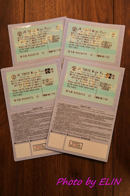 20180526_0530-日本東京自由行5日遊 2018-05-26 17_04_111213.jpg
