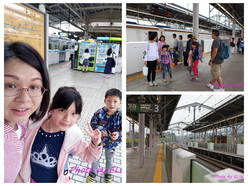 20180526_0530-日本東京自由行5日遊 2018-05-28 07_25_280429