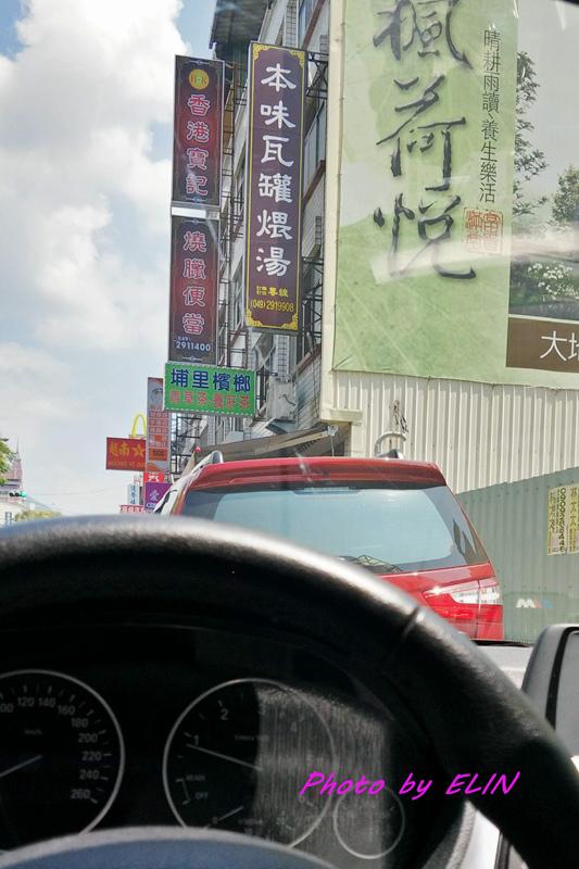 1070922.23.24-清境清翠農場中秋露營趣-4.jpg