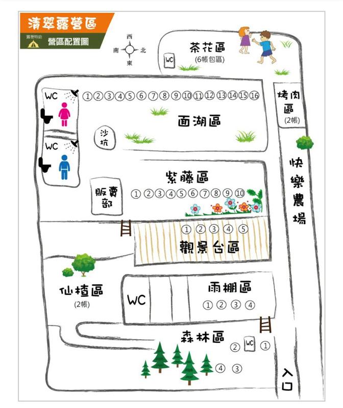 1070922.23.24-清境清翠農場中秋露營趣-1.jpg