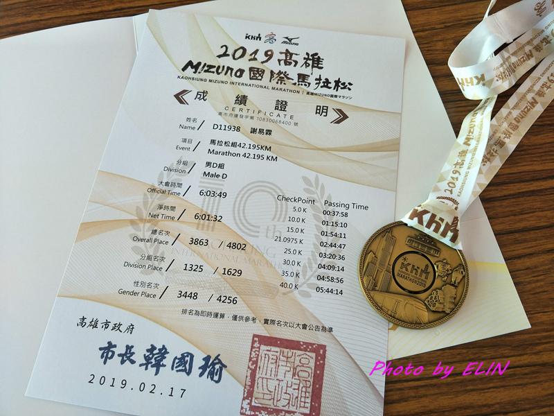 20190217-2019第十屆高雄國際馬拉松-14.jpg